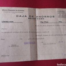 Documentos bancarios: DOCUMENTO ANTIGUO DE CAJA DE AHORROS. Lote 133711413