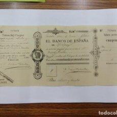 Documentos bancarios: TALON DE CHEQUE DEL BANCO DE ESPAÑA AÑO 1895. Lote 133908222