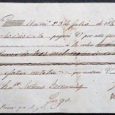 Documentos bancarios: GALICIA.LUGO.LETRA DE CAMBIO 3.000 REALES LIBRADA POR MARQUESA VDA.DE SAN MARTIN DE HOMBREIRO. 1845. Lote 137391898