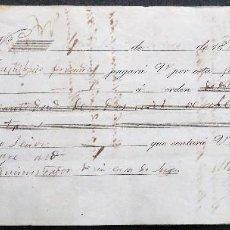 Documentos bancarios: GALICIA.LUGO.LETRA DE CAMBIO 2.000 REALES LIBRADA POR MARQUESA VDA.DE SAN MARTIN DE HOMBREIRO. 1845. Lote 137392166