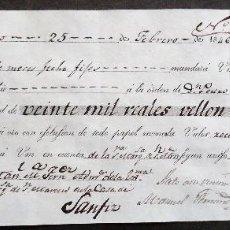 Documentos bancarios: GALICIA.LUGO.LETRA DE CAMBIO 20.000 REALES LIBRADA POR ANTONIO FERNANDEZ.1845 A CARGO DEL ADMINISTRA. Lote 137392914