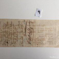 Documentos bancarios: JOSE GALLARDO Y GUZMAN , MÁLAGA , 1866 , VIUDA DE VALLS , PAGARÉ. Lote 140912378