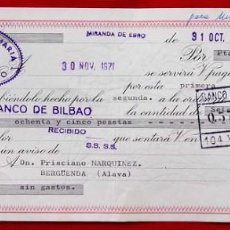 Documentos bancarios: MIRANDA DE EBRO. BURGOS. GUINEA Y SANTAMARIA. ÁRIDOS. LETRA DE CAMBIO. AÑO: 1971.. Lote 141589898