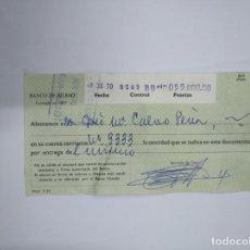 Documentos bancarios: RECIBO DE INGRESO EN EL BANCO DE BILBAO. AÑO 1970. TDKP13. Lote 141932370