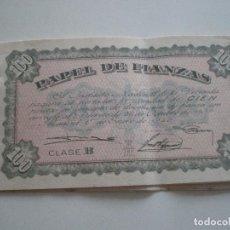 Documentos bancarios: PAPEL DE FIANZAS INSTITUTO NA. DE VIVIENDA 1 ENE. 1940 //4 DE 100 PTS CLASE B Y 2 DE 50 PTS CLASE G . Lote 145202786