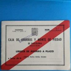 Documentos bancarios: LIBRETA BANCARIA. CAJA DE AHORROS Y MONTE DE PIEDAD. 1974. Lote 145529022