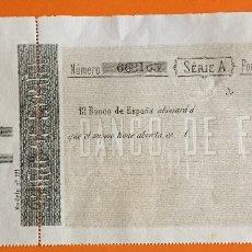 Documentos bancarios: PAGARE- BANCO DE ESPAÑA SIGLO XIX- SERIE A - EN BLANCO. Lote 145991086