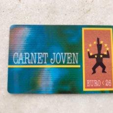 Documentos bancarios: CARNET JOVEN CAJAMURCIA, 1992. NUEVO SIN QUITAR PEGATINA. Lote 150793106