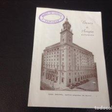 Documentos bancarios: BOLETIN BANCO DE ARAGON ZARAGOZA. TIMBRES PAGADOS. Lote 156223305