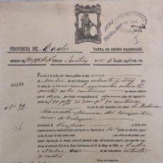 Documentos bancarios: TREBUJENA, 1874.PAGARE DE 5680 PESETAS CORRESPONDIENTES POR EL 10% DE UNAS TIERRAS COMPRADAS.. Lote 165052138
