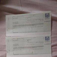 Documentos bancarios: 4 LETRAS DE CAMBIO NUEVAS AÑOS 70. Lote 166145706