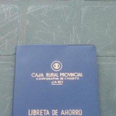 Documentos bancarios: 1971 - LIBRETA DE AHORRO - CAJA RURAL PROVINCIAL, COOPERATIVA DE CREDITO (JAEN). Lote 169449564