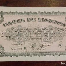 Documentos bancarios: PAPEL DE FIANZAS 1970, 100 PESETAS. Lote 173568033