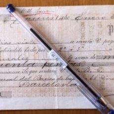 Documentos bancarios: LETRA DE CAMBIO- CACERES- BARCELONA- BANCO DE ESPAÑA- 1.886. Lote 174588307