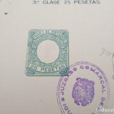 Documentos bancarios: LOTE 3 PAGOS AL ESTADO 1968 (25 PESETAS). Lote 178192111