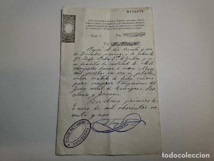 Documentos bancarios: PAGARE ENDOSABLE BARCELONA 1891 MANUSCRITO--9000 PTAS - Foto 2 - 178858018