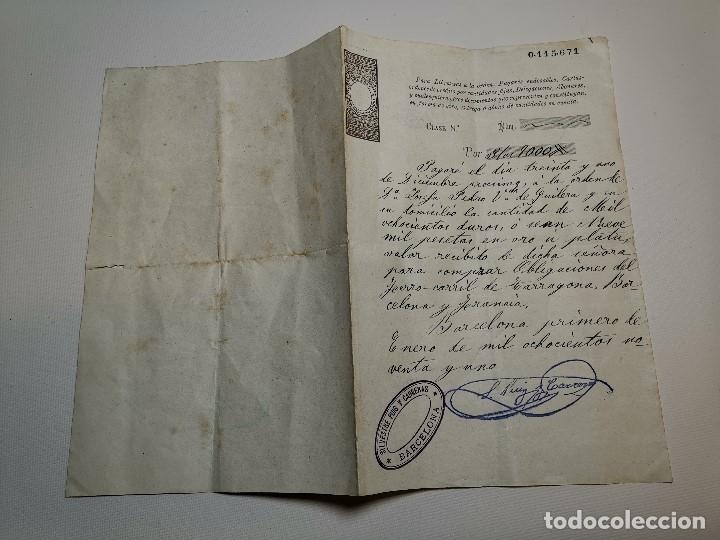 Documentos bancarios: PAGARE ENDOSABLE BARCELONA 1891 MANUSCRITO--9000 PTAS - Foto 5 - 178858018