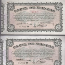 Documentos bancarios: PAPEL DE FIANZAS DE 100 CLASE B AÑOS 50 NUMEROS CONSECUTIVOS. Lote 179105047