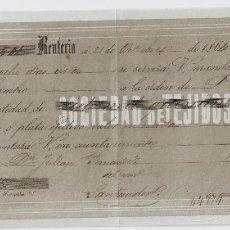 Documentos bancarios: RENTERÍA (GUIPUZCOA) 1864 PAGARÉ DE LA SOCIEDAD DE TEJIDOS DE LINO DE RENTERÍA.. Lote 182878313