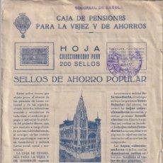 Documentos bancarios: CARTILLA, HOJA COLECCIONABLE PARA 200 SELLOS / SUCURSAL BAÑOLAS - CAJA DE PENSIONES PARA LA VEJEZ.... Lote 182948021