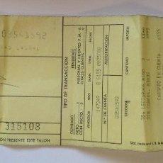 Documentos bancarios: GALERÍAS PRECIADOS TALÓN PARA EL CLIENTE RESGUARDO DE PAGO CON TARJETA. Lote 191116423