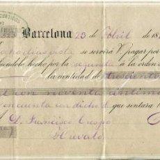 Documentos bancarios: BARCELONA- LETRA DE CAMBIO EN REALES AÑO 1877-P. COMAS Y FIGUERAS-FABRICA DE CURTIDOS- RARA. Lote 191291102