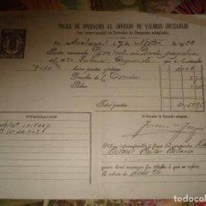 Documentos bancarios: POLIZA DE OPERACION CON VALORES COTIZABLES 1923. Lote 191310587