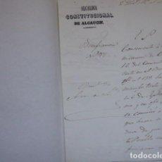Documentos bancarios: DOCUMENTO DE BENEFICENCIA DE ALCALDIA CONSTITUCIONAL DE ALCAUCIN, MALAGA,. Lote 193003197