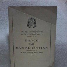 Documentos bancarios: ANTIGUA LIBRETA DE OPERACIONES. BANCO DE SAN SEBASTIAN. OPERACIONES MANUSCRITAS. 1948. Lote 193645910