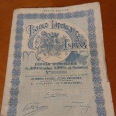 Documentos bancarios: REPUBLICA ESPAÑOLA 1935. CÉDULA, PRECIOSA, RARA.. Lote 195148315