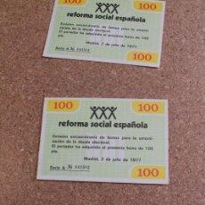 Documentos bancarios: 3 BONOS PARA LA AMORTIZACIÓN DE LA DEUDA ELECTORAL. REFORMA SOCIAL ESPAÑOLA. 2 DE JULIO 1977.. Lote 195206275