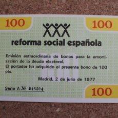 Documentos bancarios: BONO PARA LA AMORTIZACIÓN DE LA DEUDA ELECTORAL. REFORMA SOCIAL ESPAÑOLA. 2 DE JULIO 1977.. Lote 195391348