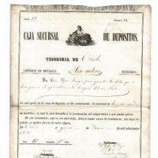 Documents bancaires: TESORERÍA DE OVIEDO.(ASTURIAS).- DEPÓSITO EN METÁLICO. 1870.. Lote 196782335