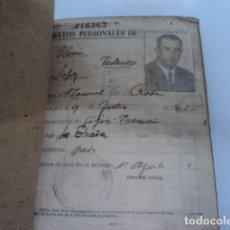 Documentos bancarios: INSTITUTO NACIONAL PREVISION CAJA NACIONAL CARTILLA SEGURO DE ENFERMEDAD ASEGURADO AÑO 1947 FALANGE. Lote 198649453