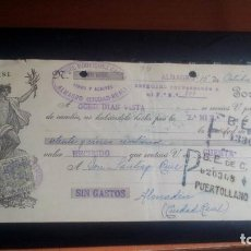 Documentos bancarios: LETRA CAMBIO - 15 DE OCTUBRE DE 1934 - VARIOS SELLOS Y TAMPONES DISTINTOS. Lote 199734046