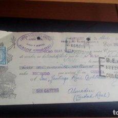 Documentos bancarios: LETRA CAMBIO - 20 DE ABRIL DE 1934 - VARIOS SELLOS Y TAMPONES DISTINTOS. Lote 199734097
