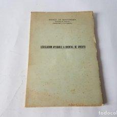 Documentos bancarios: BANCO SANTANDER / JEFATURA DE PERSONAL / SELECCION Y FORMACION / AÑO 1965.. Lote 199981366