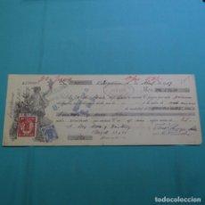 Documentos bancarios: RECIBO PAGARÉ BANCO DE BARCELONA.1917.DELEGACION DE VIC.SERRA Y TRISTANY.CON SELLOS.. Lote 200868693
