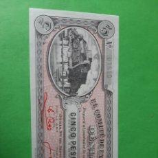 Documentos bancarios: CINCO PESETAS FIRMADAS POR REPRESENTANTES UGT Y CNT COMITÉ ENLACE DENIA VALENCIA 1936. Lote 201959568
