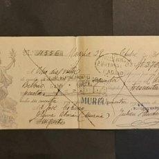 Documentos bancarios: ANTIGUA LETRA DE CAMBIO BODEGAS MARQUES DE MURRIETA LA RIOJA 1931. Lote 204100982