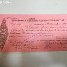 Documentos bancarios: LETRA DE CAMBIO. HONG KONG & SHANGAI BANKING CORPORATION. 1925. SHANGAI. Lote 232039425