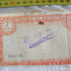 Documents bancaires: JML BILLETE PAGOS AL ESTADO 3ª CLASE 1000 PESETAS CUEVAS DEL ALMANZORA ALMERIA. Lote 211981355