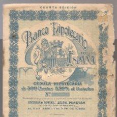Documentos bancarios: CEDULA HIPOTECARIA, BANCO HIPOTECARIO DE ESPAÑA,FACSIMIL 1932, ... . NINC. Lote 117561659