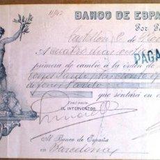 Documentos bancarios: BONO BANCO DE ESPAÑA 1899 VER FOTOS. Lote 212172055
