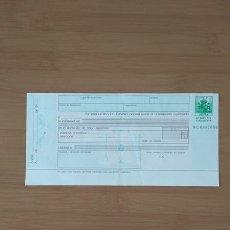 Documentos bancarios: IMPRESO LETRA DE CAMBIO DE LOS AÑOS 80 SIN USO. Lote 213799650