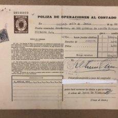 Documentos bancarios: PÓLIZA DE OPERACIONES AL CONTADO DEL AÑO 1952, ACCIONES MAVIERA BILBAÍNA. CON TIMBRE.. Lote 216798222