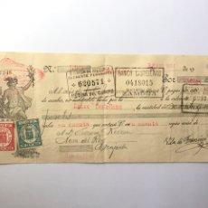 Documentos bancarios: ANTIGUA LETRA DE CAMBIO - BANCO CASTELLANO - MEDINA DEL CAMPO - ZAMORA - 1934. Lote 221367017