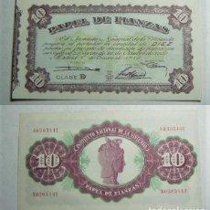 Documentos bancarios: PAPEL DE FIANZAS CLASE D 10 PESETAS INSTITUTO NACIONAL DE LA VIVIENDA 1940. Lote 222516411