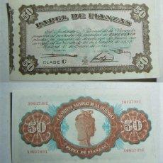 Documentos bancarios: PAPEL DE FIANZAS CLASE C 50 PESETAS INSTITUTO NACIONAL DE LA VIVIENDA 1940. Lote 222516520