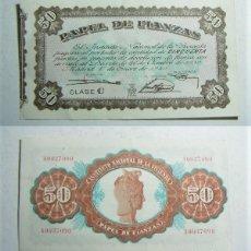 Documentos bancarios: PAPEL DE FIANZAS CLASE C 50 PESETAS INSTITUTO NACIONAL DE LA VIVIENDA 1940. Lote 222516523